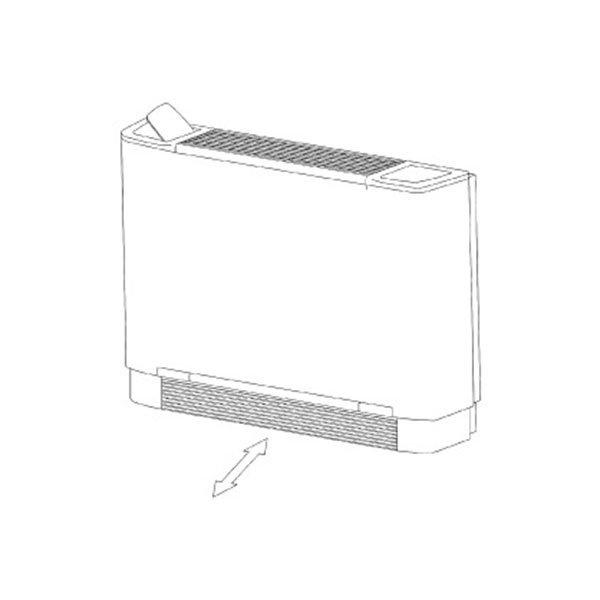 PCG2 Innsugingsgitter for PCW2 - Utgått - Frico